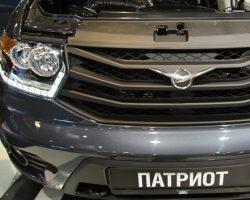 УАЗ Патриот 2 в новом кузове появится в 2020 году