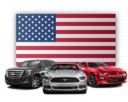 Автомобили из США под заказ
