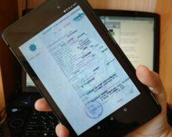 Электронный ПТС: в России с 1 июля 2017 года. Преимущества и недостатки электронных ПТС