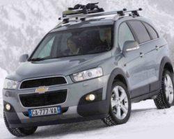 Chevrolet Captiva 2012 в России: цена, фото, видео