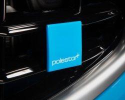 Тюнинг-ателье Polestar запишется в автопроизводители