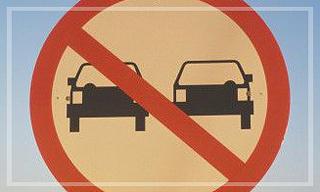 22 сентября — «День без автомобиля»
