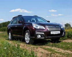 Специальный Subaru Outback Deep Cherry Edition в России